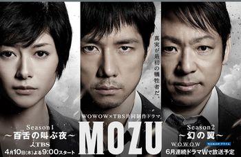 MOZU-1.jpg